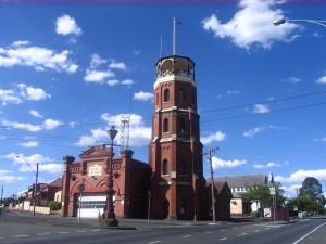 Ballarat CFA Station